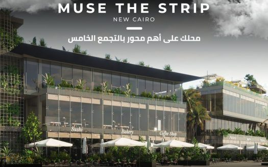 Muse The Strip