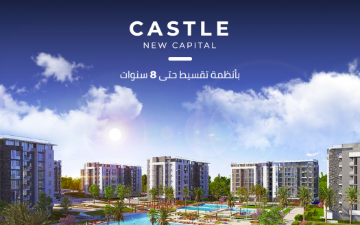 Castle Land Mark -New Capital